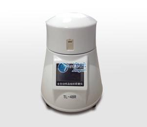 高通量组织研磨机TL-48R