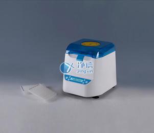 微孔板离心机MP-2500