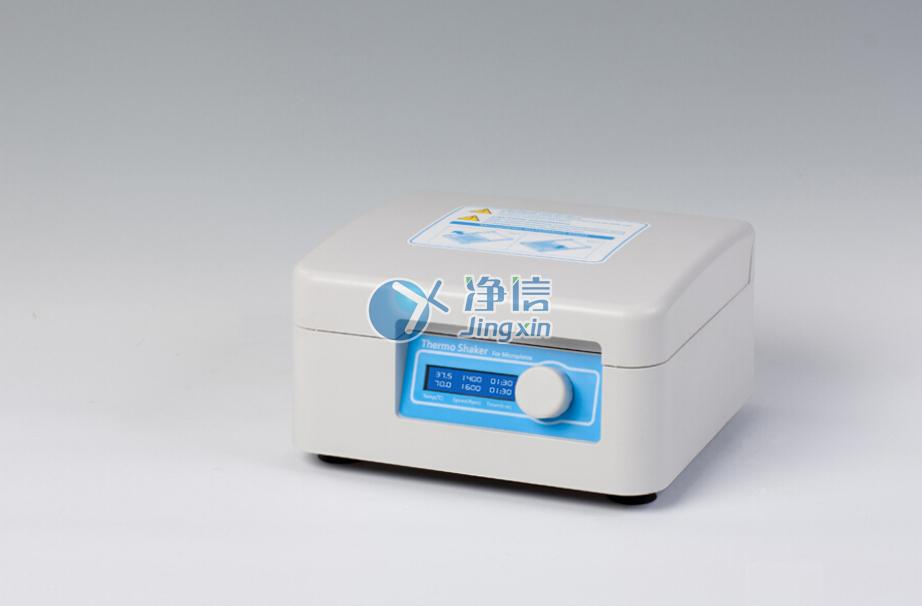 微孔板恒温振荡器WKB-100
